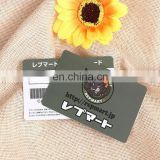 Classical PVC Laminated Magnetic Stripe Card,VIP card,PVC VIP card printing for shop
