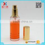 Hot selling body lotion pump bottle/50ml airless spray bottle                                                                                                         Supplier's Choice