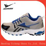 hot selling wholesale breathable running shoes
