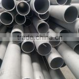 best quality stainless steel pipe / stainless steel tube