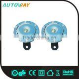 roadway traffic 100mm disc car horn