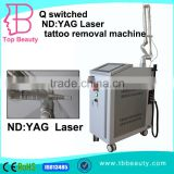 2015 newest professional q switched nd yag laser tattoo removal machine beauty spa supplies