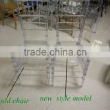 new design model transparent swivel crystal chiavari chair made by resin