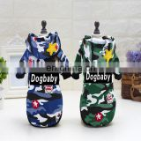 Dogbaby Camouflage fleece dog hoodie for dog clothes