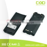 Military Grade 1600mAh Ni-Mh <b>Walkie</b> <b>Talkie</b> <b>Battery</b> For Icom