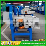 Grain vibration cleaner castor seed precleaning machine