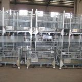 wire mesh storage cotainer in supermarket