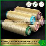 High Quality Polypropylene Yarn Pp Multifilament DTY