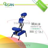 Oufan metal frame massage chair Portex01