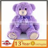Wholesale heatable plush lavender bear