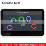 7.0 inch tablet android car gps navigator sd card free map capactive screen optional