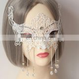 White Lace Cosplay Mask Party Mask Sexy Eyes