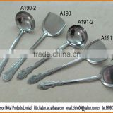 Indonesia and Middle East Kitchen Utensils -- Ladle and Turner -- 1.2mm Thick -- Bright Surface