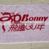 terry <b>jacquard</b> <b>beach</b> <b>towel</b>