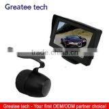 car rearview camera system with 4.3 inch lcd monitor