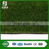 Polypropylene fiber artificial leisure grass