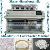 Auto Nikon Camera LED Light Source Rice Color Sorter, Sorting Machine CE, ISO Certificated from Mingder factory good price