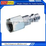 China Wholesale Quick Steel Hose Coupling SUD1-2PF