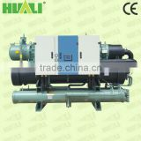 screw style water cooled chiller