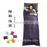 Ultralight /Ultra-Lightweight Sleeping Bag, Envelope Sleeping Bag with Extended Length and Compression Bag #SB-001
