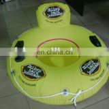 inflatable swim ring with rope