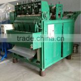 kitchen metal scourer machine