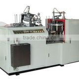 Automatic Paper Cup Making Machine |Paper cup forming machine|PLC control paper cup making machine