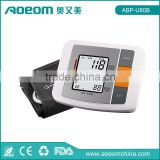 new products 2016 China medical supplier Upper Arm Blood Pressure Monitor Pulse Rate meter FDA Approved