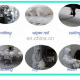 Industry cloth/cleanroom wiper