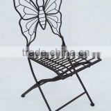 Metal butterfly folding chair