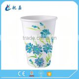 Perfect Cold Paper Cup /Two Side PE Coated Paper cup/Paper Cup