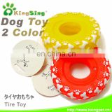 Tire w/bone paw print Pet Toys, Tire w/bone paw print Dog Toys