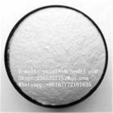 Cyproheptadine hydrochloride Cas No.: 41354-29-4 for cure of skin disease, coryza and hemicrania
