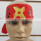 Ninja Warrior Headband for ninja event