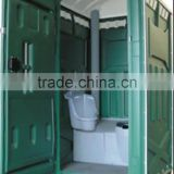 plastic mobile toilet, portable toilet