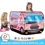 Hot sell cheap funny indoor foldable tent for kid candy car tent
