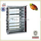 Vertical gas chicken rotisseries oven with 8 layer JGT-8P(0086-13580546328)