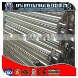 201 Stainless Steel Round Bar Made In China