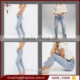 Cumized High Rise New Design Denim Jean Pant For Women