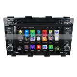 factory price Android4.4 quad core touch screen RK3188 16G ROM in dash car dvd gps for Emgrand EC8