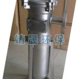 Size 4 Stainless steel Single Bag Filter Housing- Industrial Filter Vessels