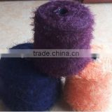 100%Dyed Fancy Feather Yarn for Knitting Scarf