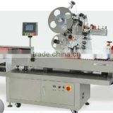 High Speed Auto Horizontal Labeling Machine