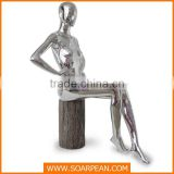 Fiberglass Female Sitting Electroplated Mannequin