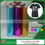 Hologram transfer viny/<b>cutting</b> <b>vinyl</b> for <b>vinyl</b> <b>cutting</b> <b>machine</b>