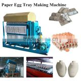 small factory production paper egg tray machine