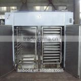 Dryer Type and New Condition cassava chip dryer