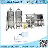 RO water purification system/ RO water treatment plant/ reverse osmosis system
