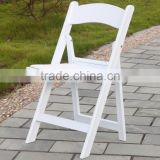 white resin banquet folding chair