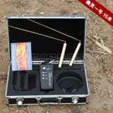 Fine tuning frequency metal detector